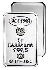 Russland Barren 5g Sberbank 2008